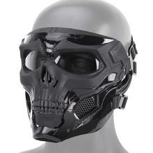 מכירה לוהטת ליל כל הקדושים שלד Airsoft מסכת מגניב גולגולת חצי פנים מסכות עבור משחק מסיבת ספורט ציד פסטיבל מסיבת Diy קוספליי