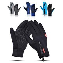 Mężczyźni kobiety z pełnymi palcami do ekranów dotykowych rękawice zimowe ciepłe wiatroszczelne wodoodporne rękawice termiczne do uprawiania sportów motocyklowych 2020 nowość tanie tanio CN (pochodzenie) POLIESTER Z palcami Cycling Nadające się do prania Rękawiczki