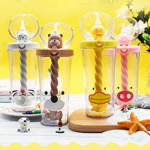 Creative mixing fruit bottle milk pot coffee cup baby powder animal head kettle portable leak-proof