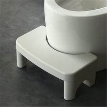 Простая Туалетная табуретка для ног беременных женщин детей