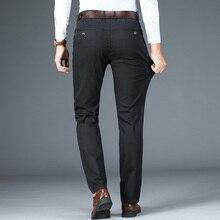 Men's casual pants high waist cotton men loose st