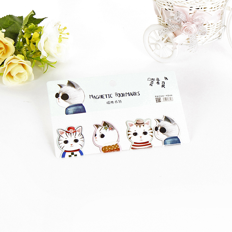 2018 New Style Wisdom Star Po Four-in-One Music Bookmark Creative Cartoon Magnetic Bookmark Customizable Page Holder