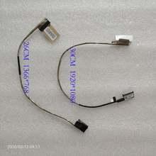 Оригинальный ЖК кабель для lenovo thinkpad x240 x250 x260 x270