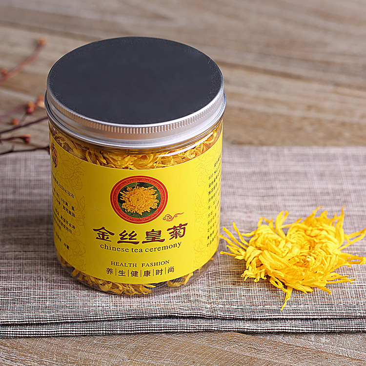 2020 new arrival Golden chrysanthemum tea , flower tea , fruit,, liver clearing and fire-fighting tea, beauty care tea 20g 1