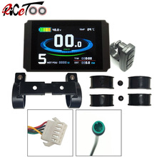 RICETOO Bicicletta Elettrica 24/36/48V Intelligente KT-LCD8H Display A Colori E-bike Pannello di Controllo LCD SM/Impermeabile Spina Accessori