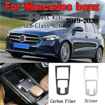 ABS Chrome/CarbonFiber Center Console Protection Frame Trim  For Mercedes Benz B GLB Class W247 X247 2019-2020 Car Accessories