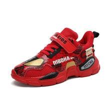 Кроссовки детские спортивные дышащие повседневная обувь для