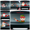 Christmas Rear Windshield Wiper Sticker Car Sticker Novelty Sticker Car Rear Windshield Wiper Window Decal Christmas Decorations