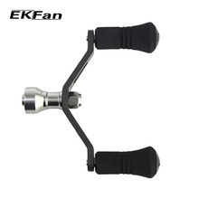EKfan  Carbon Fiber Handle And High Quality EVA Knobs Fishing Reel Handle  Fit 2000 5000 Spinning  Fishing Tackle Tool