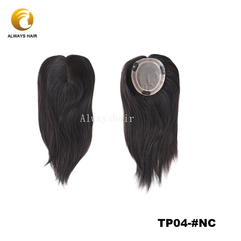 Alwayshair TP04 16