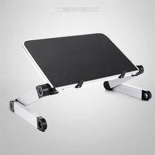 360 градусов Угол Мини ноутбук стенд Lap стол для кровати диване складной многофункциональный эргономичный высота