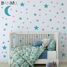 Moon and Stars Wall Decal Vinyl Sticker for Kids Baby Room Decoration Good Night Nursery Wall Decor Home Bedroom Design (Teal)