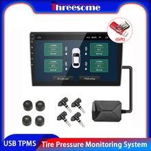 Usb tpms система мониторинга давления в шинах 4 внешних/внутренних