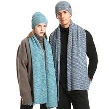 Теплые мужские и женские зимние шарфы набор перчаток вязаная