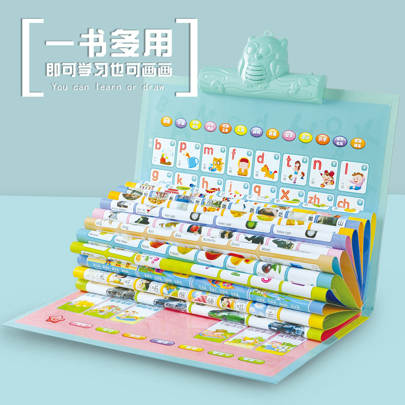 3-6-Year-Old ENLIGHTEN Early Education Chinese Translation Children'S Educational Audio Chart Young CHILDREN'S Learning Toy Read