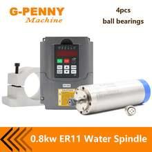 800 Вт er11 электродвигатель шпинделя с водяным охлаждением