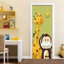 3d наклейка на дверь детской спальни картина Мультяшные животные