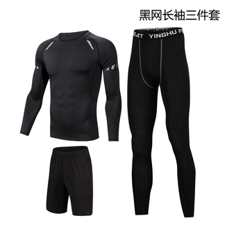 High Quality Compression Men's Sport Suits Quick Dry Running sets Clothes Sports Joggers Training Gym Fitness Tracksuits Running men s compression sport suits quick dry running sets clothes gym joggers training fitness tracksuits running set