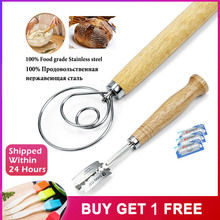 13 5 Inch Stainless Steel Danish Dough Whisk and Bread Lame Best Dough Scoring Tool Cake Tools for Artisan Homemade Bread