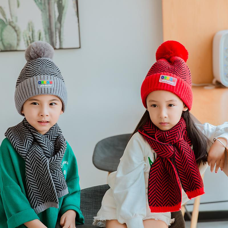 MAXSITI U Children's Hat, Scarf Suit, Winter Boy And Girl's Baby Two Piece Set Of Thickened Wool Hat