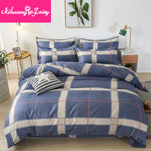 Thickened twill brushed four-piece soft bed linen quilt cover three-piece bedding
