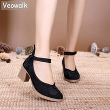Veowalk Jacquard Cotton Embroidered Women Chunky Heels 6cm Ladies Casual Comfort Old Beijing Pumps Retro Chinese Shoes