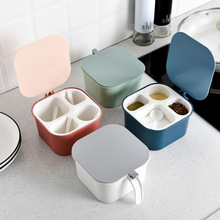 Square seasoning box kitchen seasoning container spice rack Salt and pepper shakers Japanese pumpkin herbs spice jar with lid