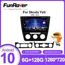 FUNROVER Android 10 RDS DSP Radio de coche reproductor Multimedia para Skoda Yeti 5L 2009, 2011, 2012, 2013, 2014 GPS estéreo navegación no 2din