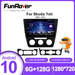 FUNROVER Android 10 RDS DSP Car Radio Multimedia Player For Skoda Yeti 5L 2009 2011 2012 2013 2014 GPS stereo Navigation no 2din