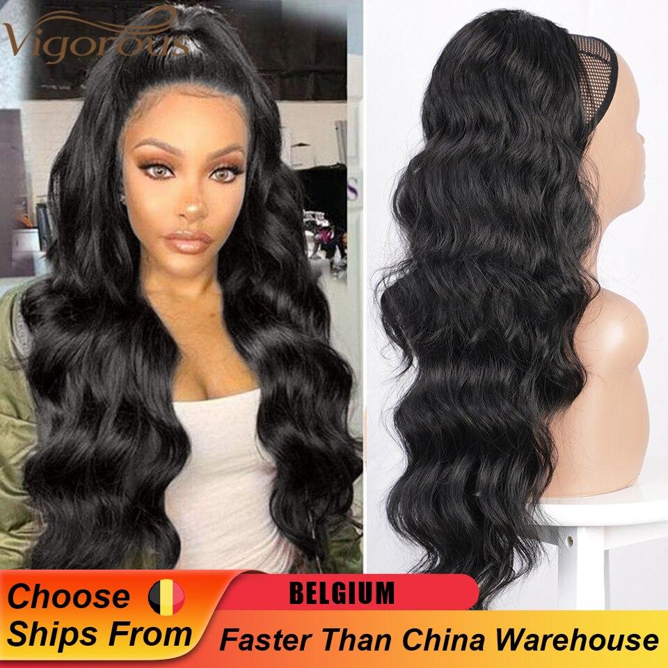 Длинные волнистые синтетические волосы на шнурке, зажим для конского хвоста, черные волнистые волосы для чернокожих женщин