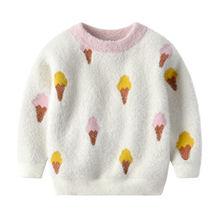 Детский зимний свитер теплый вязаный для девочек Повседневные