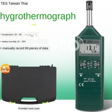 1360A digital temperature and humidity meter handheld industry