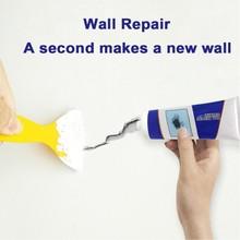 130 г Универсальный крем для ремонта стен починка мазь Затирка красивый герметик стены пилинг граффити разрыв строительный инструмент