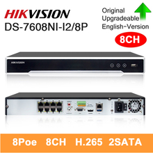 Orijinal Hikvision NVR DS 7608NI I2/8 P 4K ağ Video kaydedici 8CH 2SATA 8 PoE portu H.265 fiş ve çalıştır nvr hikvision CCTV
