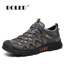 Мужские сетчатые туфли из мягкой натуральной кожи дышащая резиновая