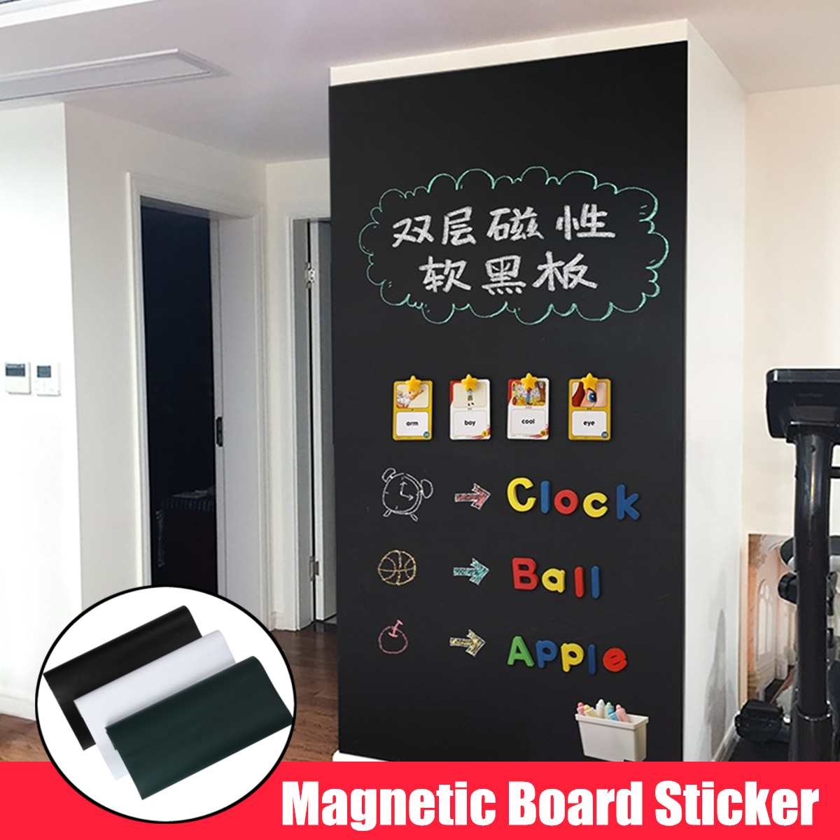 Magnetic Wallpaper Self-adhesive Blackboard Stickers Children Graffiti Wall Stickers Office Presentation Boards Whiteboard