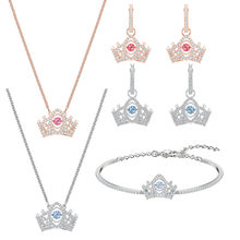 2019 Exquisite New Swabee A Queen Set Shiny Crimson Crown Decorating Crystal Female Necklace Set For Girlfriends Romantic Gift(China)