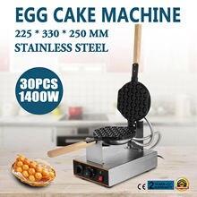 Bubble Waffler Silences Bubble Waffler Stainless Steel Egg Baker Electric 220V Cake