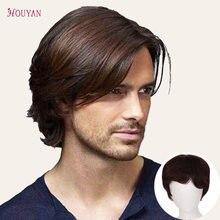 Houyan мужского парика волосы фигурки жениха и невесты; Топ