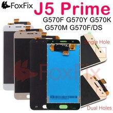 Para samsung galaxy j5 prime display lcd digitador da tela de toque para samsung j5 prime lcd g570m g570f/ds substituição da tela