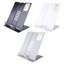 Металлический регулируемый держатель для чтения книг Подставка для книг подставка для документов Подставка для книг