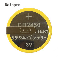 Rainpro 2 قطعة/الوحدة CR2450 3 فولت مع لحام قدم زر بطارية ليثيوم ل جهاز طهي الأرز
