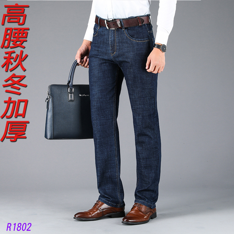 2019 Jeans Men's Autumn And Winter Thick Section Straight-Cut Loose-Fit High-waisted Fashion Simple Business Casual Stretch Trou