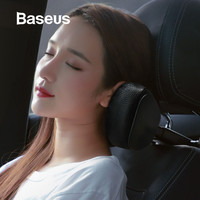 Baseus PU Leather Car Neck Pillow Car Seat Headrest Pillow Spring Cushioning Auto Memory Foam Pillows Neck Rest Accessories