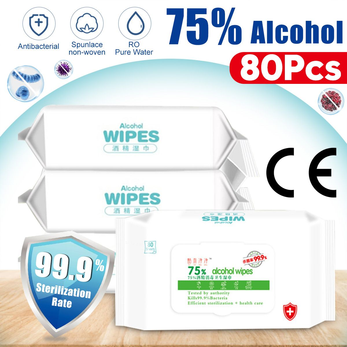 80pcs/lot Disinfect Wipes Soft Alcohol 75% Wipe Antiseptic Pads Large Wet Wipe Sterilization First Aid Cleaning Tissue Care Wipe