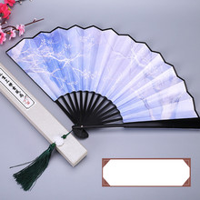 Folding Fan Hand-Fan Boda Cosplay Abanicos Bamboo Silk Chinese-Style Vintage Portable