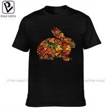 Strawberry Tshirt Fashion Cotton Short-Sleeve T Shirt Graphic Classic T-Shirt Men 5xl