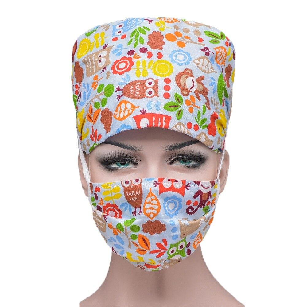 YSM02CC-7号色女+面罩