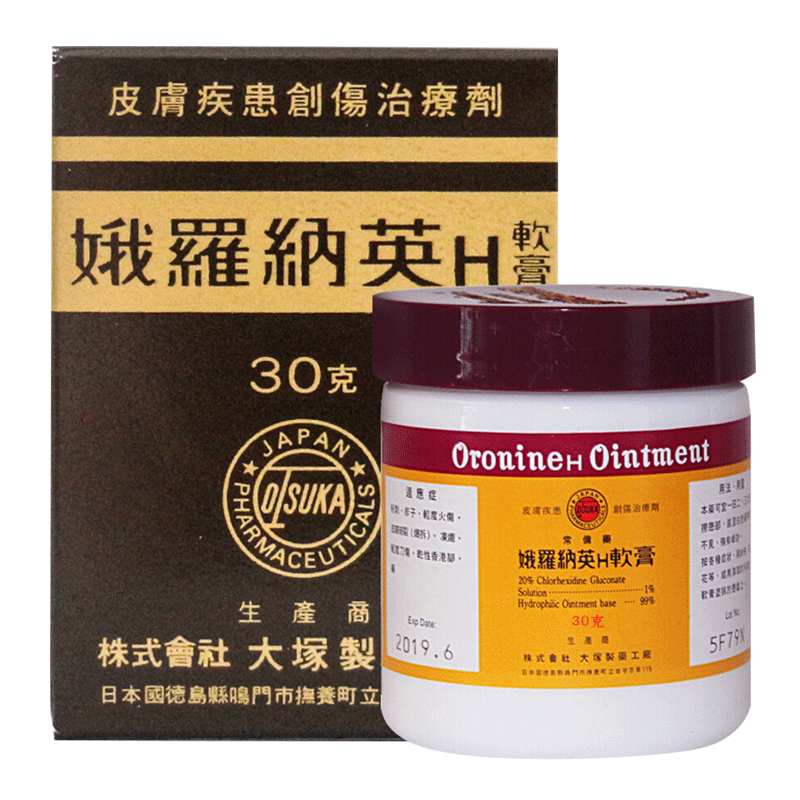 Oronine H Ointment- Cleanser And Moisturizer For Dry & Chapped Skin 30g Made In Japan
