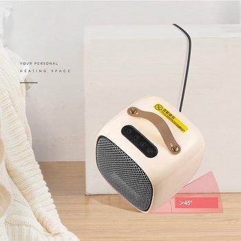 Smart Mini Heater Home Desktop Small Electric Heater Student Handheld Multi-Function Heater For Bathroom Office Beige White